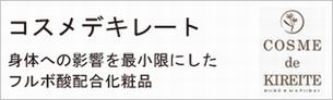 cos_menu