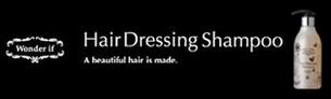 hairdressing_menu