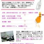 ビーワンレディース会in北見市参加受付中!