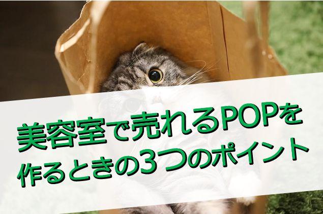walk_pop